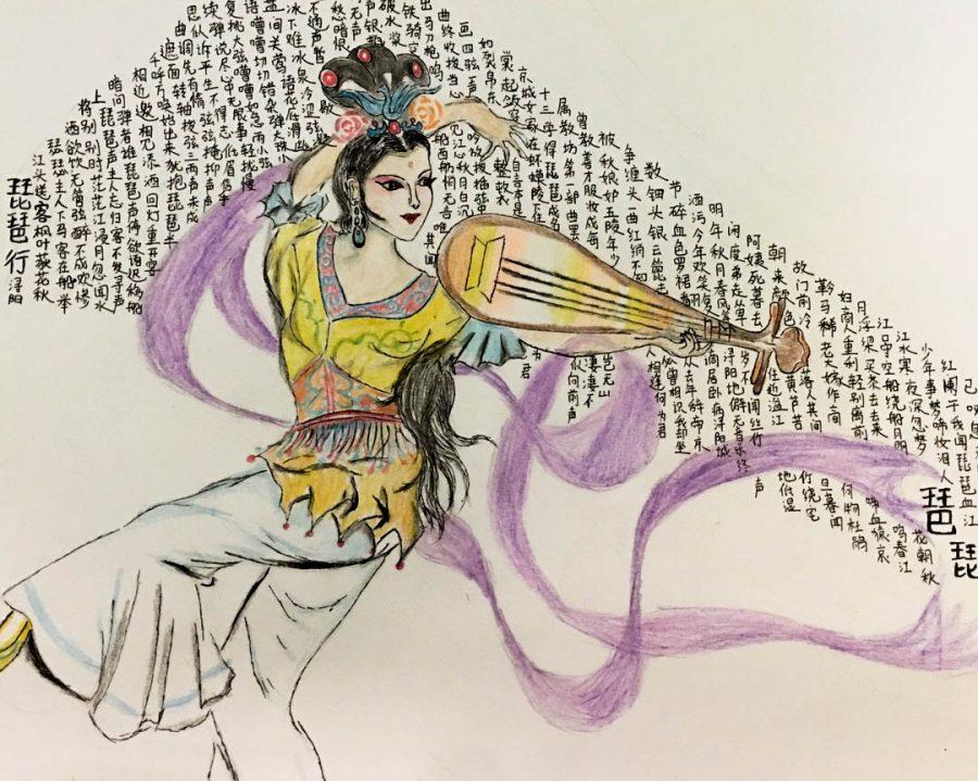 PiPa Dance by Chenhui Yan '18
